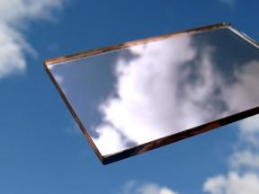 Zrcadlo bronz 4mm